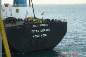 uranus_ship